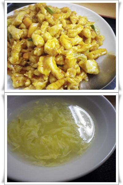 金石餃子5