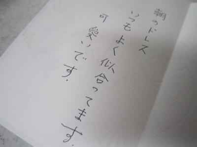IMG_1268_convert_201009101.jpg