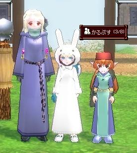 mabinogi_2009_03_04_002-crop.jpg