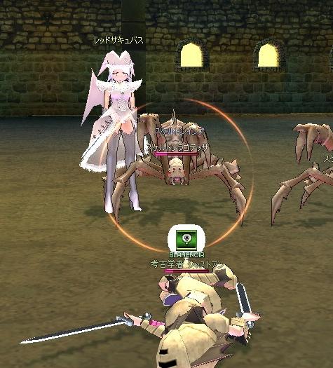 mabinogi_2009_04_14_003-crop.jpg