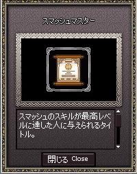 mabinogi_2009_06_16_001-crop.jpg