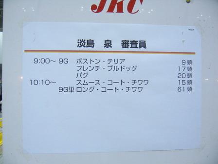10IMG_8986.jpg
