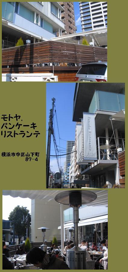 10motoya.jpg