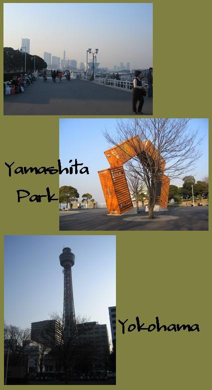 19yamashitapark.jpg
