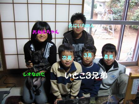 2-IMG_5436.jpg