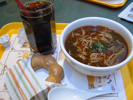 3food.jpg