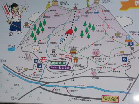 地図でしゅよ☆