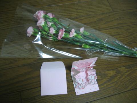 お花とカード貰ったでしゅ。