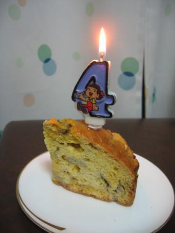バナナケーキでお祝いするでしゅ。