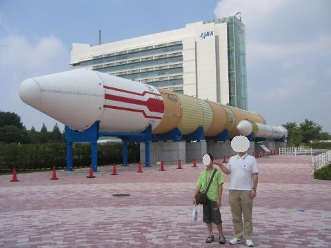 HⅡロケットでしゅ。