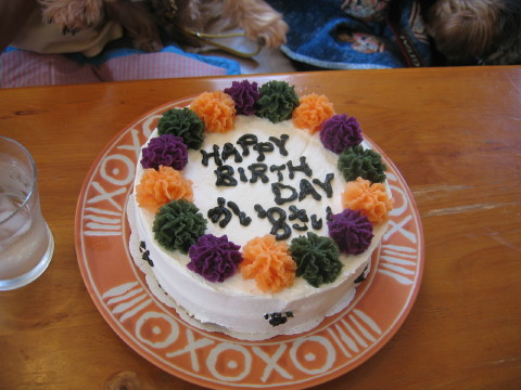 お誕生日ケーキでしゅよ。