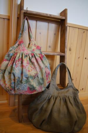 My Bag5