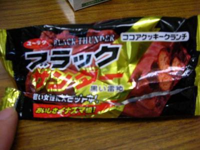 ココアクッキークランチ/ブラックサンダー