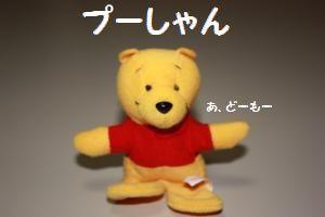 IMG_0743.jpg