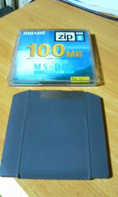 P1000041.jpg