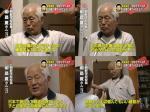 朝鮮学校の校長