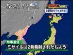 ミサイル情報1