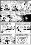 世界から見た南朝鮮