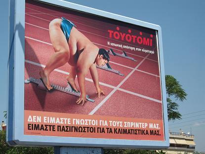 日本のエアコンTOYOTOMI宣伝のポスター