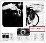 1963_dm_cm1.jpg