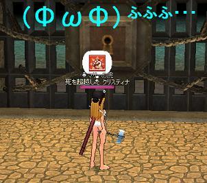 20051107221707.jpg