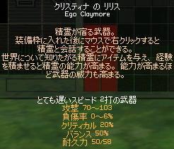 20051109205726.jpg