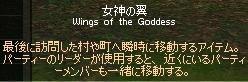 20051111011805.jpg