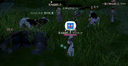 20051120183846.jpg