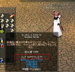 20051120184040.jpg