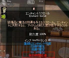 20051120184049.jpg