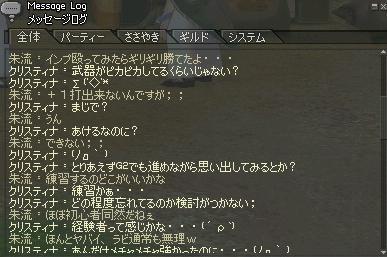 20051122003632.jpg