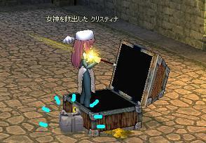 20051127003046.jpg