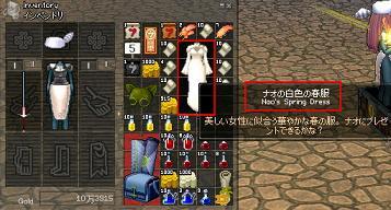 20051127003107.jpg