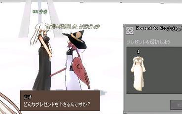 20051201201334.jpg