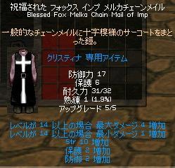 20051205190455.jpg