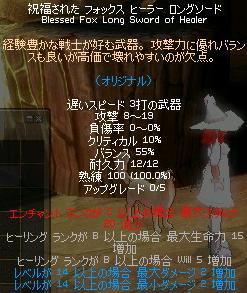 20051211124646.jpg