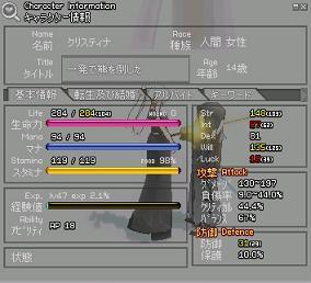 20051222191801.jpg