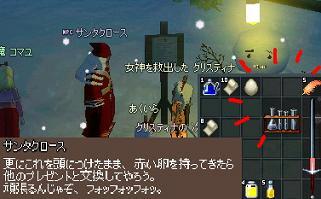 20051224022407.jpg