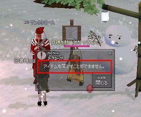 20051224022434.jpg