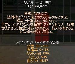 20060109143049.jpg
