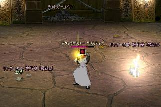 20060109143329.jpg