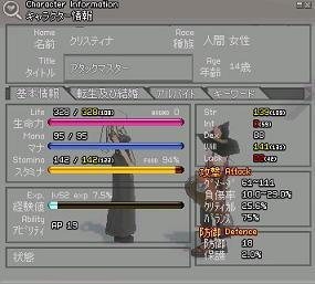 20060112200755.jpg