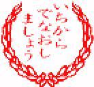 20060201193117.jpg