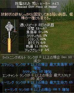 20060207210925.jpg