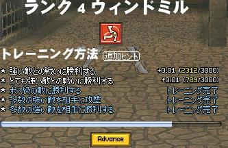 20060211190248.jpg