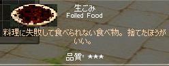 20060214210606.jpg