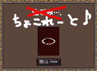 20060214210927.jpg