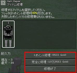 20060219030436.jpg