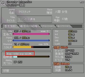 20060228172956.jpg