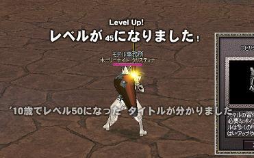20060324191453.jpg